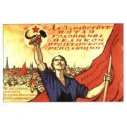 Komintern IV. Kongre Afişi