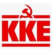 Yunanistan Komünist Partisi