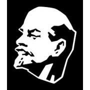 Lenin silueti